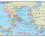 Lumea greaca în sec. V a. Chr.