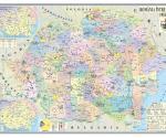 România între anii 1918-1940